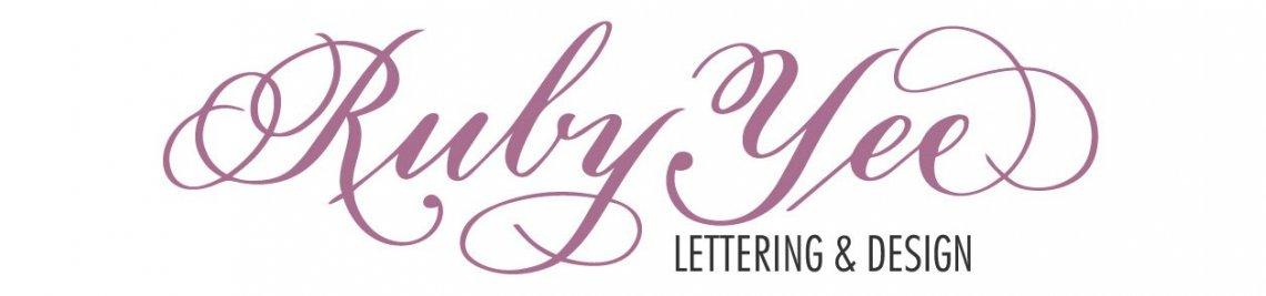 Ruby Yee Profile Banner