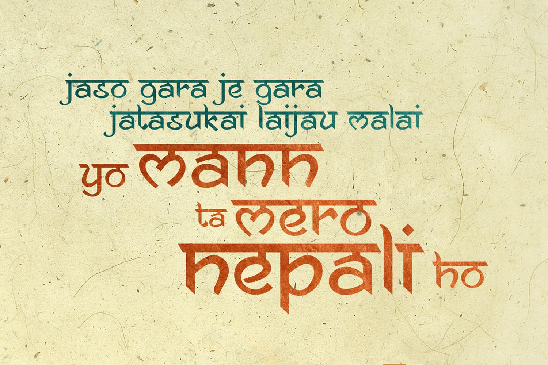Ananda Namaste example image 6