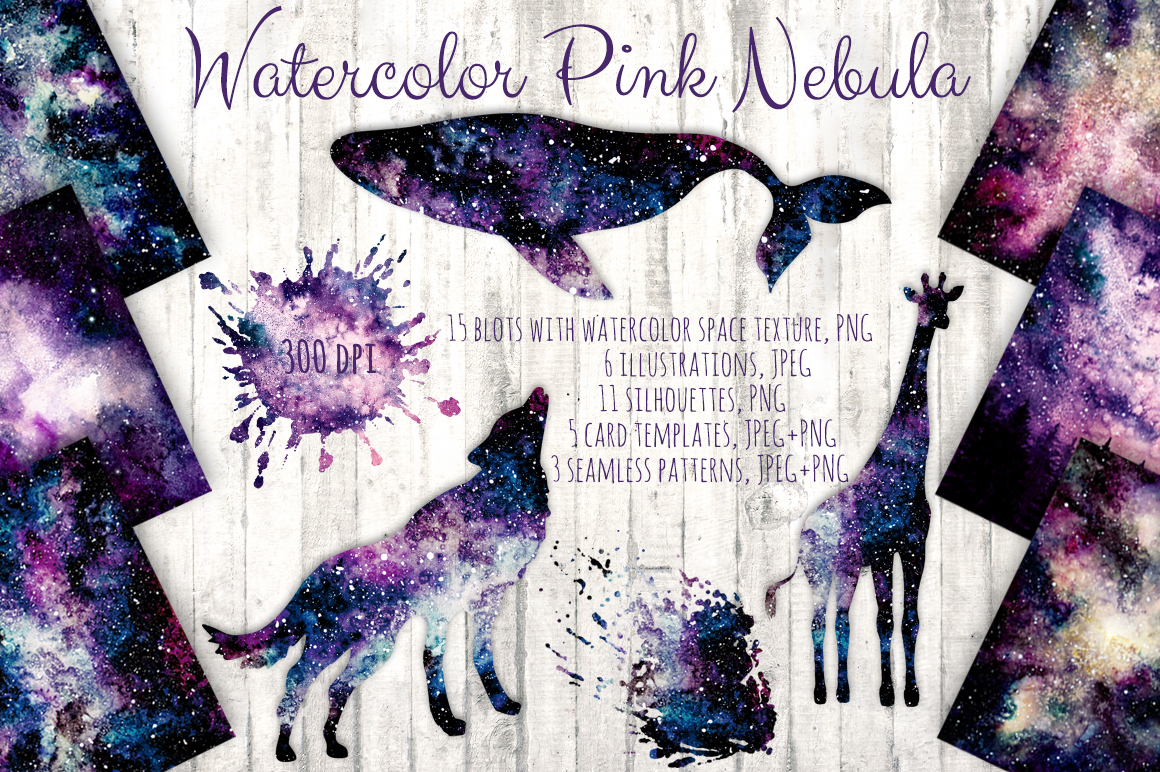Watercolor Pink Nebula Collection example image 1