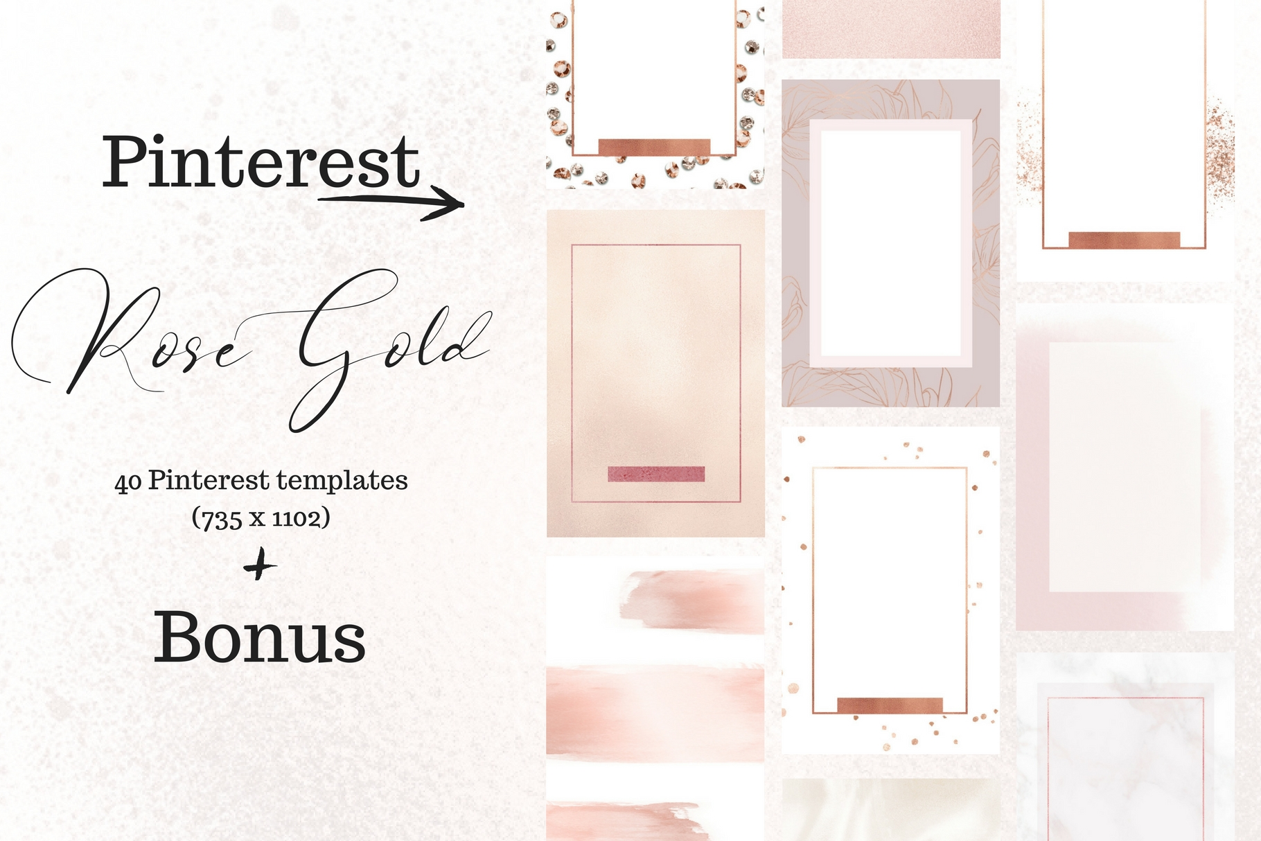 Pinterest rosé gold bundle example image 1