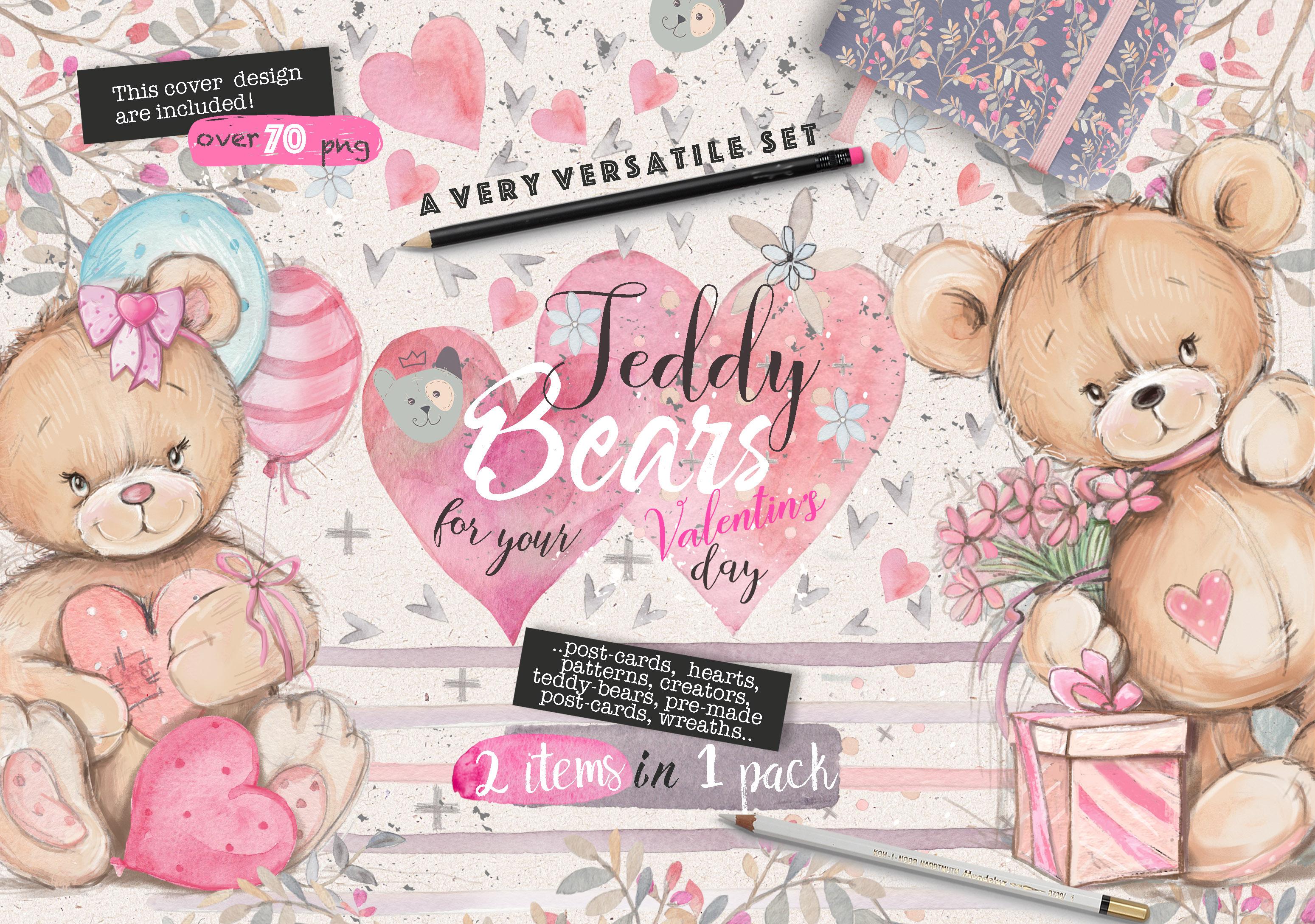 CUTE TEDDY BEARS 2 in 1packs example image 1