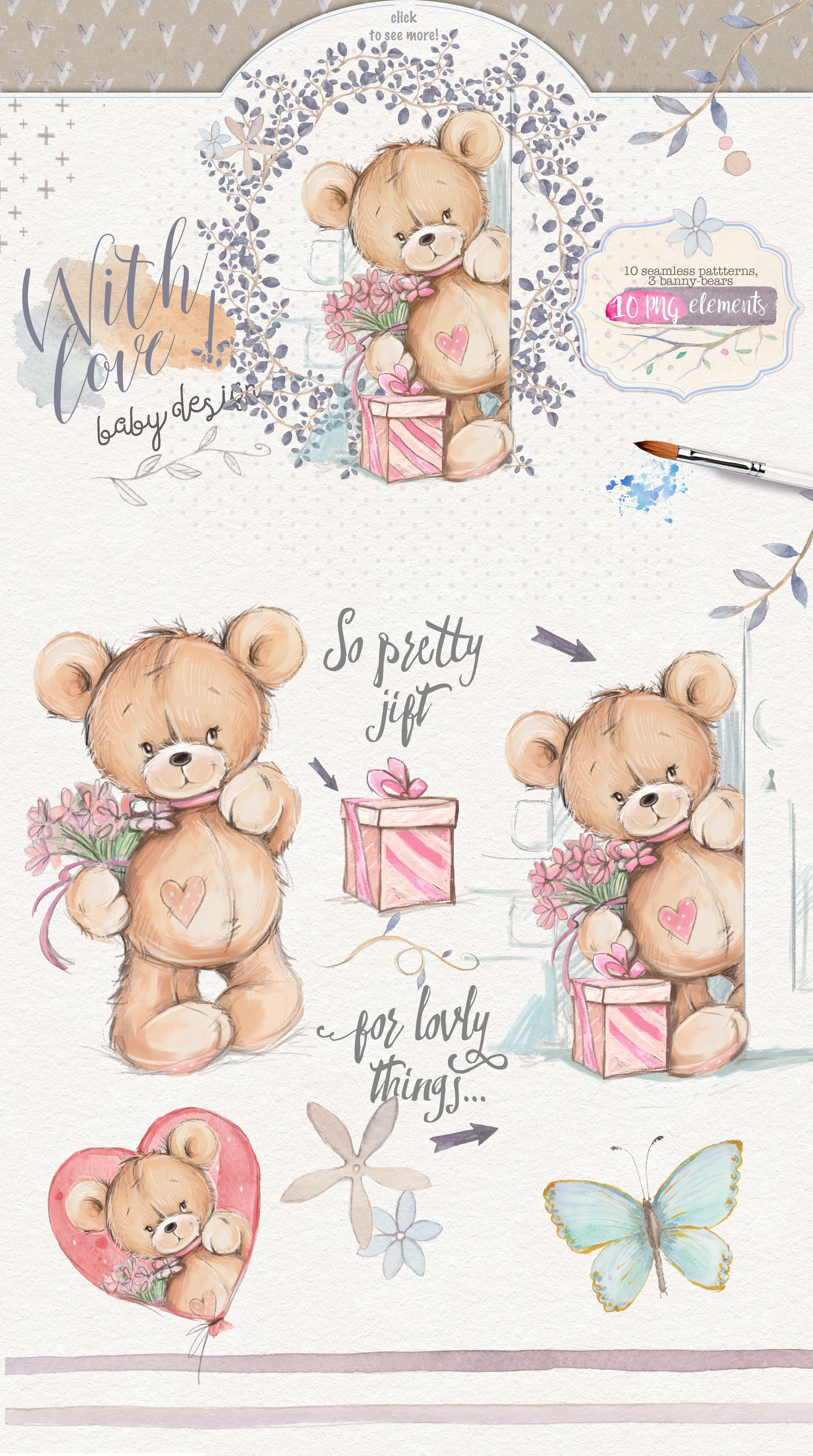 CUTE TEDDY BEARS 2 in 1packs example image 10