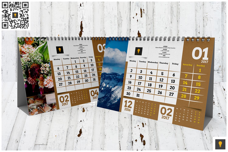 2017 Calendar Bundle (50% OFF) example image 2