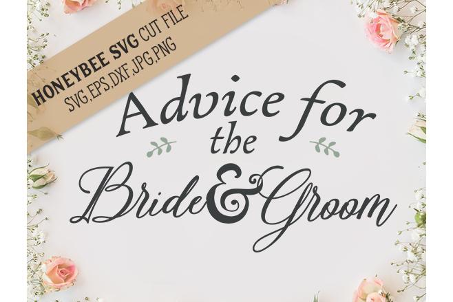 Mega Wedding Decor Bundle svg example image 2