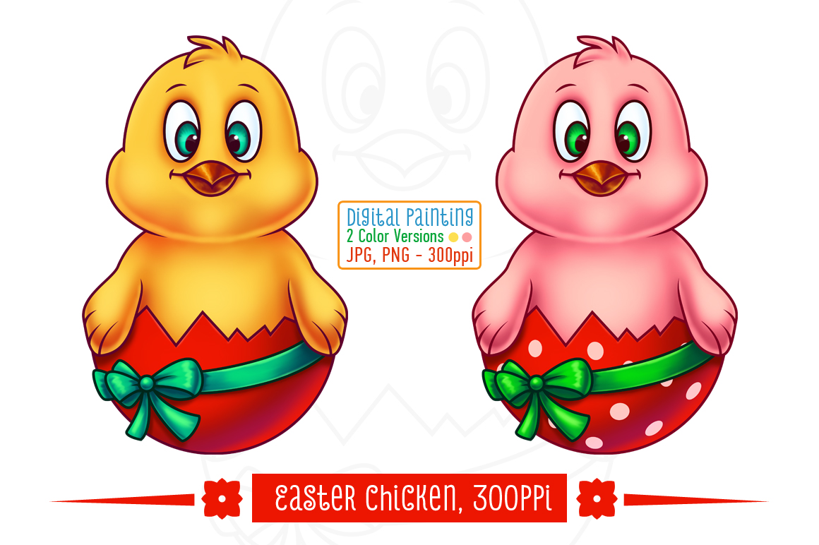 Easter Chicken with Egg Shell - Digital Painting example image 1