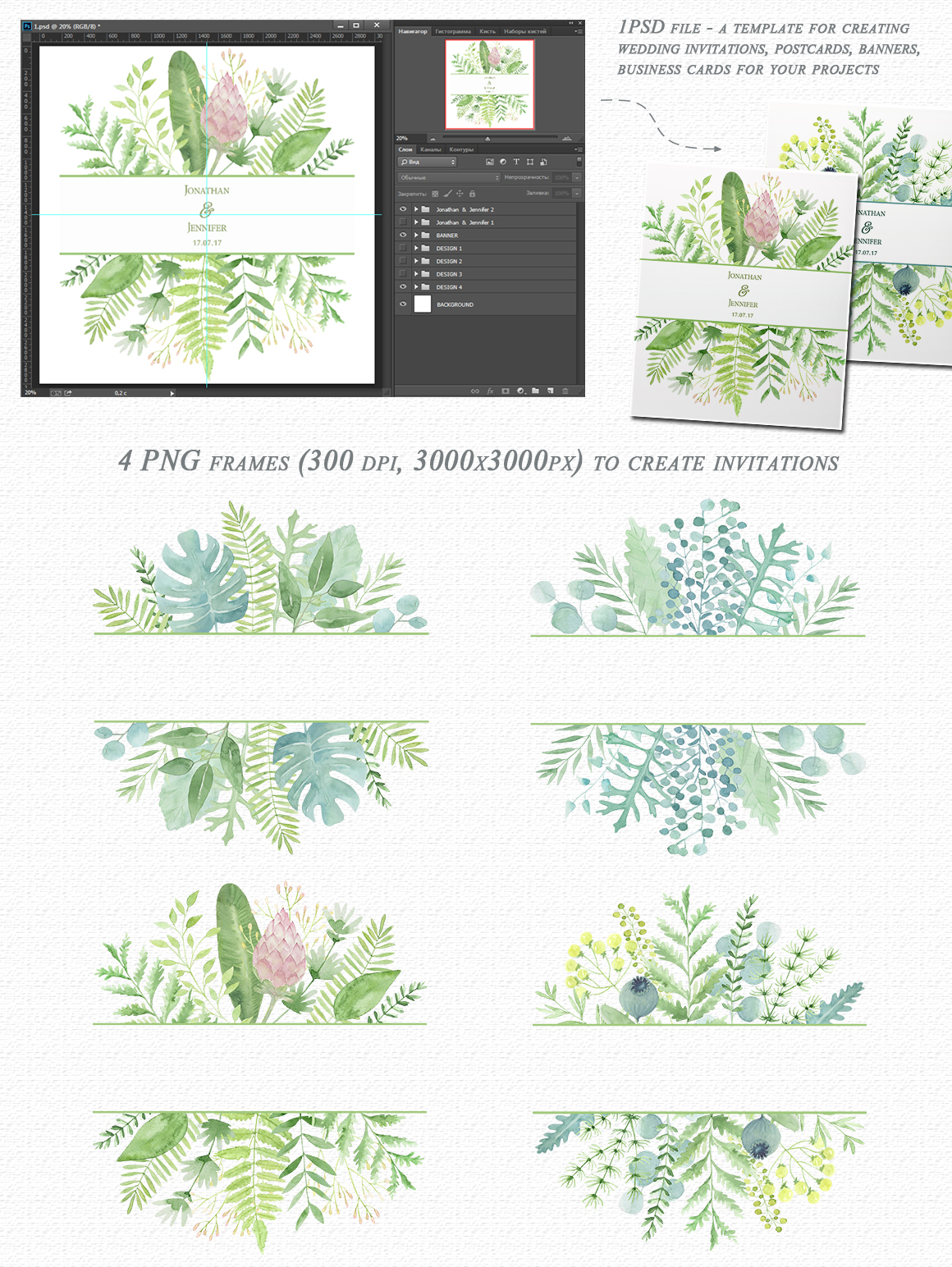 Watercolor green design example image 2