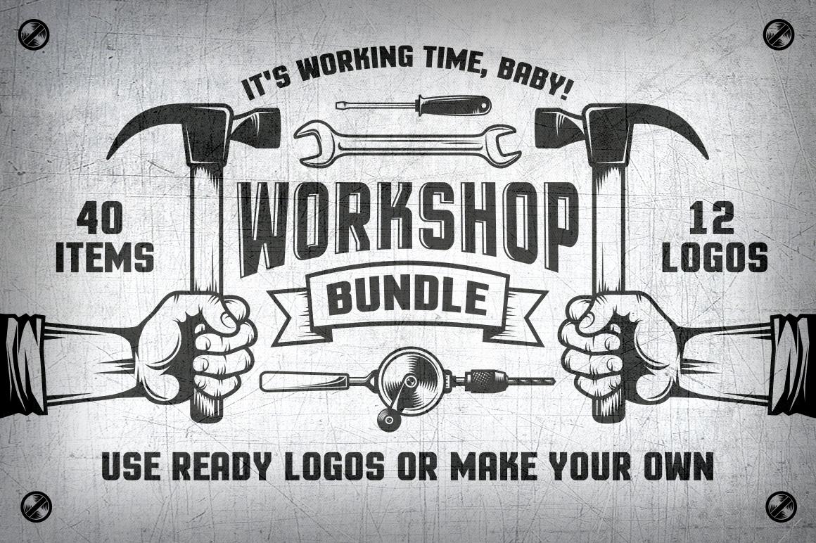 Workshop bundle example image 1