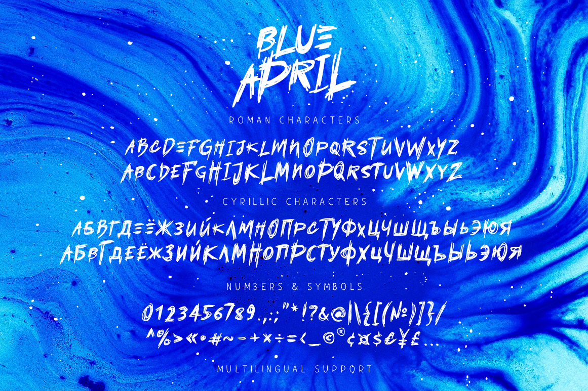 Blue April example image 6