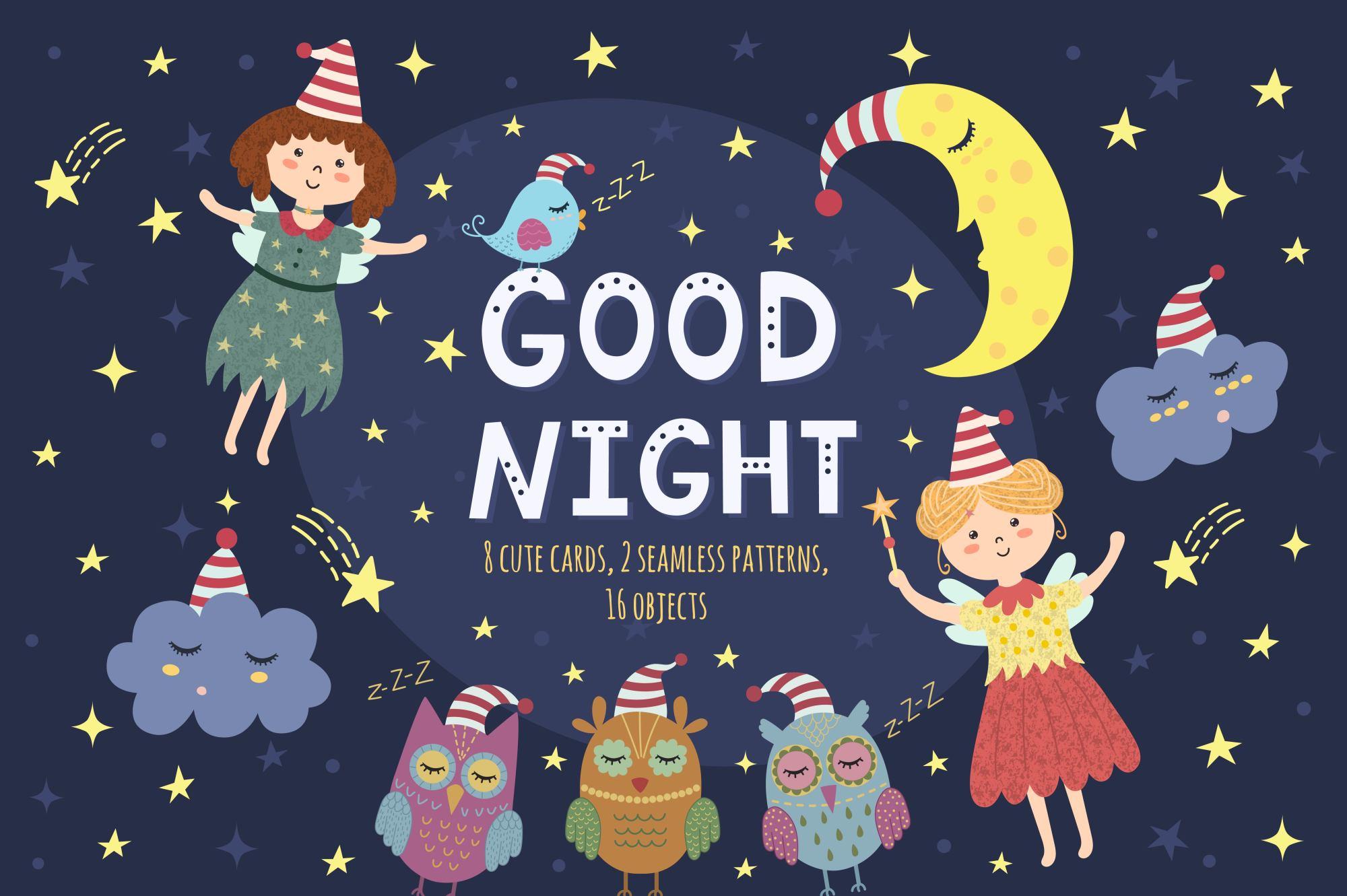 Good Night Patterns Cards By Juliyas Design Bundles