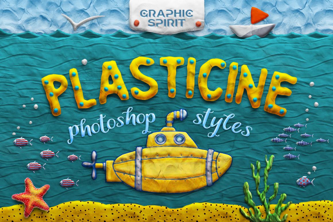 PLASTICINE Photoshop Toolkit example image 1