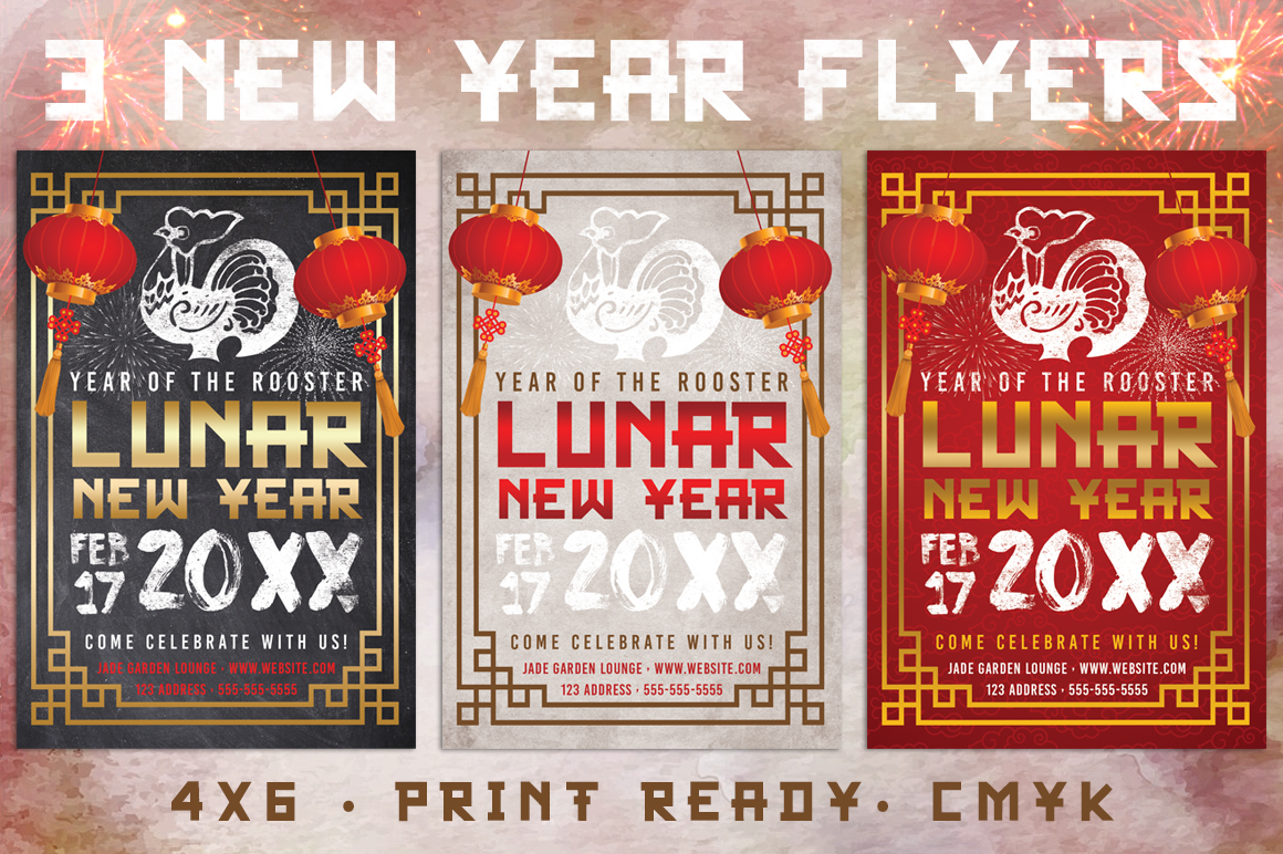 3 Chinese Lunar New Year Flyers example image 1