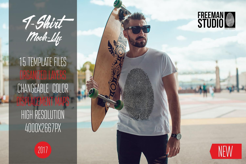 Men's T-Shirt Mock-Up Vol.3 2017 example image 1