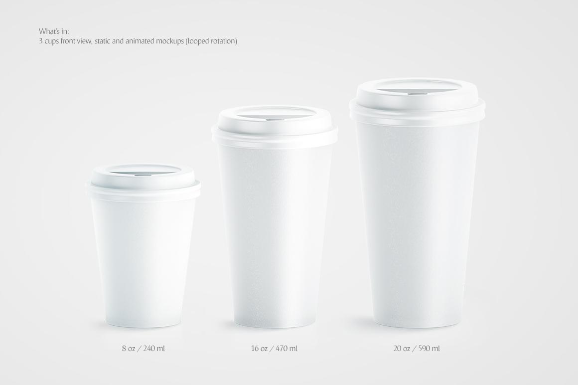 Coffee Cup Animated Mockups Bundle (Coffe mug mock up, cofee cup mockup, tea take away cup mock-up) example image 2