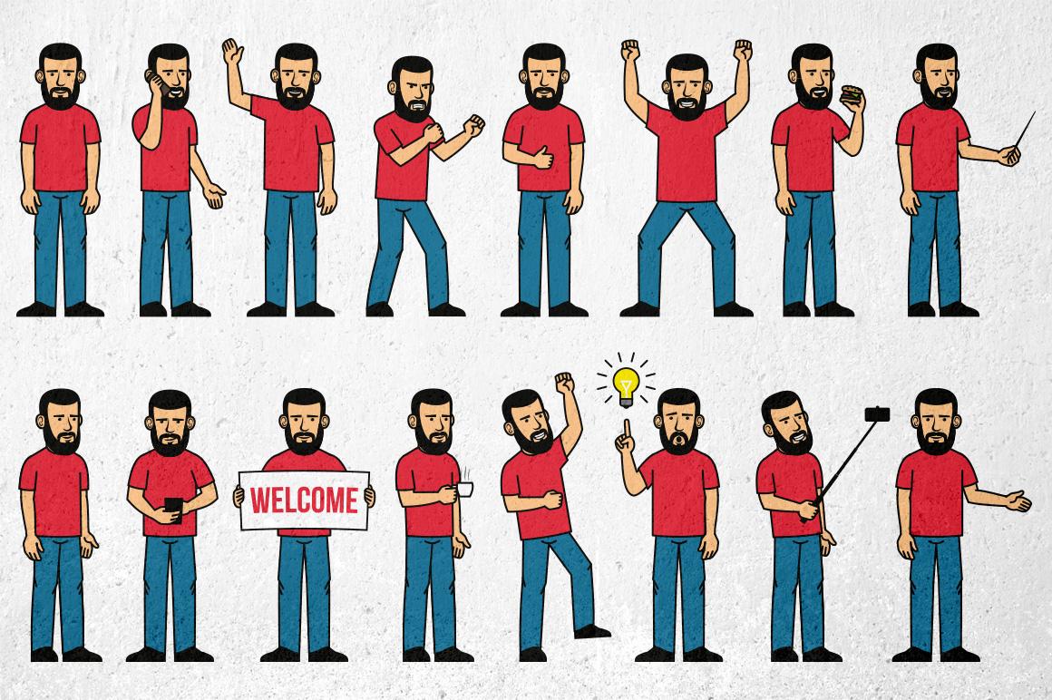 Bearded Man Generator example image 3