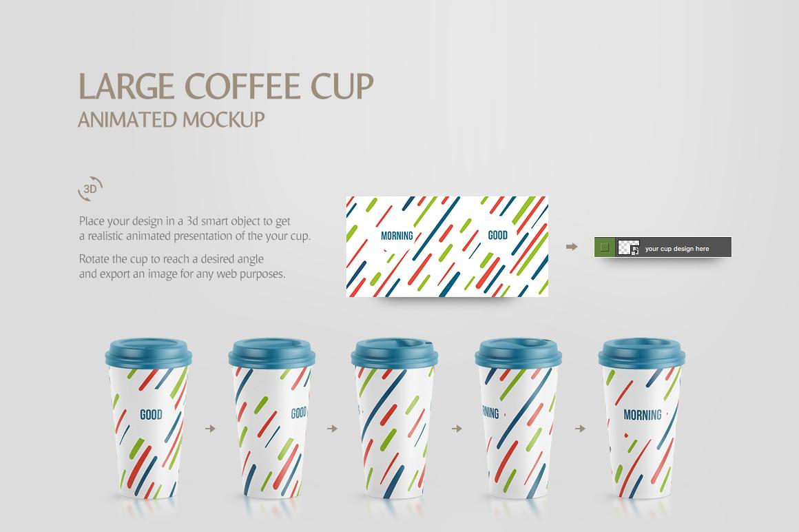 Coffee Cup Animated Mockups Bundle (Coffe mug mock up, cofee cup mockup, tea take away cup mock-up) example image 8