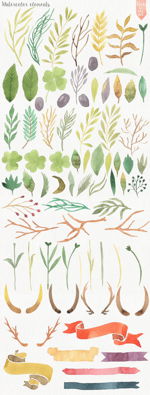 Wild Watercolor DIY example image 3