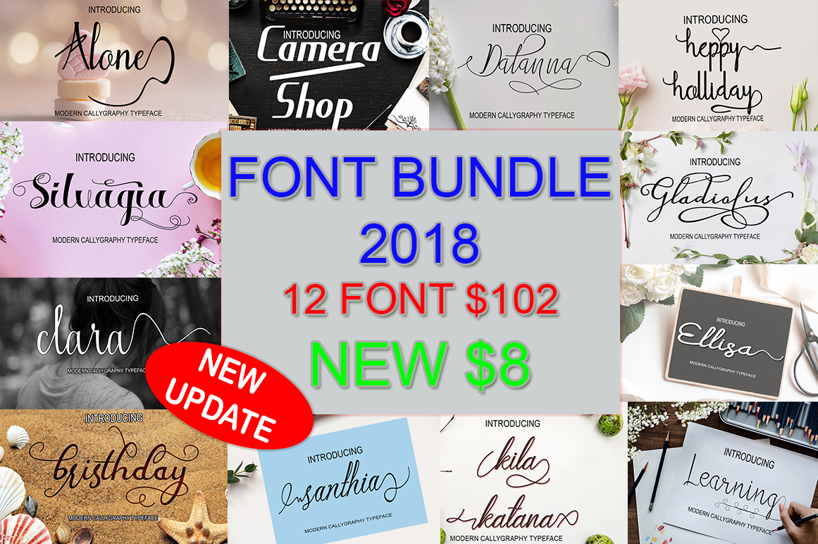 NEW UPDATE BUNDLE 2018 SAVE 92%  example image 1