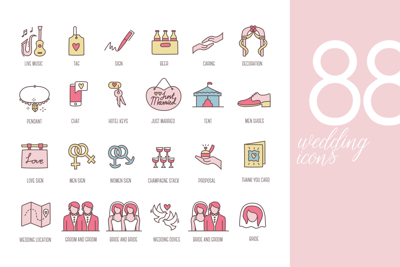 88 wedding icons by flat design bundles 88 wedding icons example image 1 junglespirit Gallery