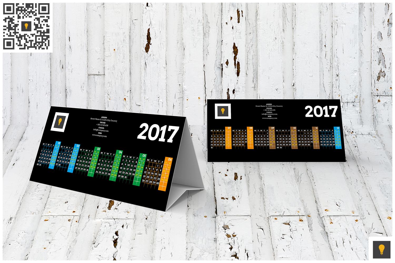 2017 Calendar Bundle (50% OFF) example image 14