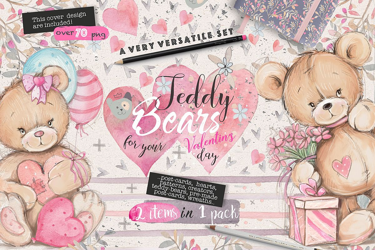 CUTE TEDDY BEARS 2 in 1packs example image