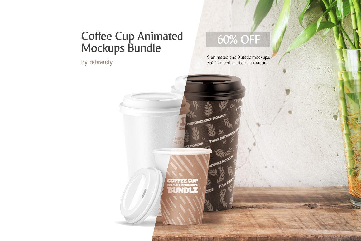 Coffee Cup Animated Mockups Bundle (Coffe mug mock up, cofee cup mockup, tea take away cup mock-up) example image