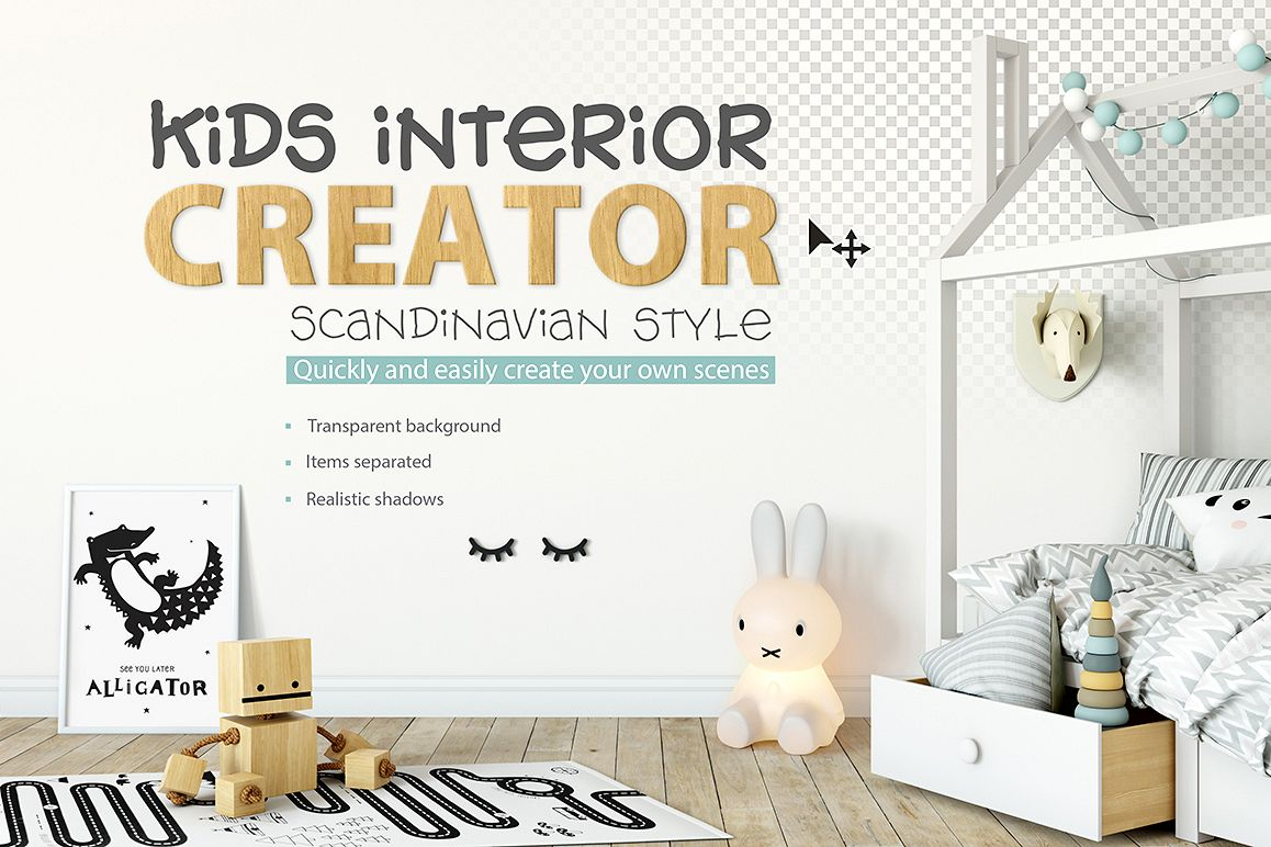 KIDS interior creator example image