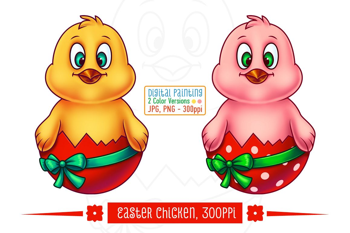 Easter Chicken with Egg Shell - Digital Painting example image