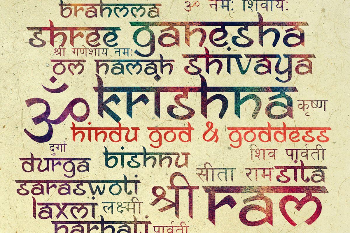 Ananda Namaste example image