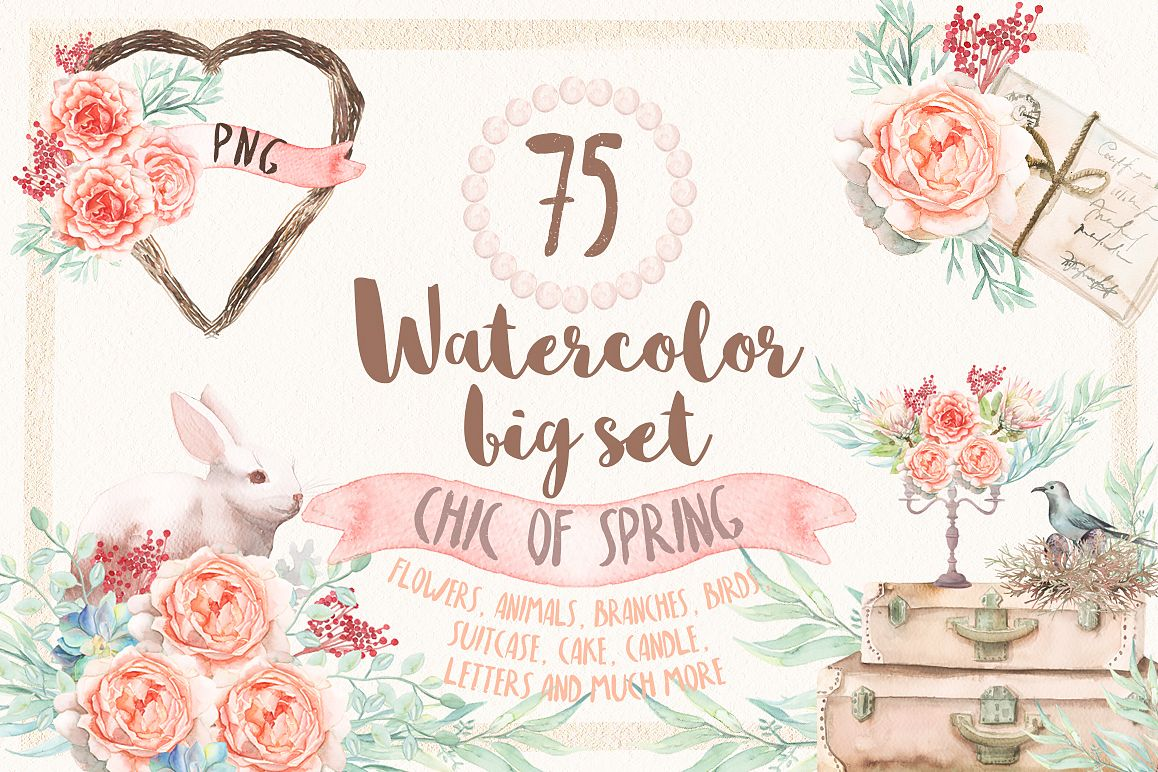 Watercolor Chic of Spring example image