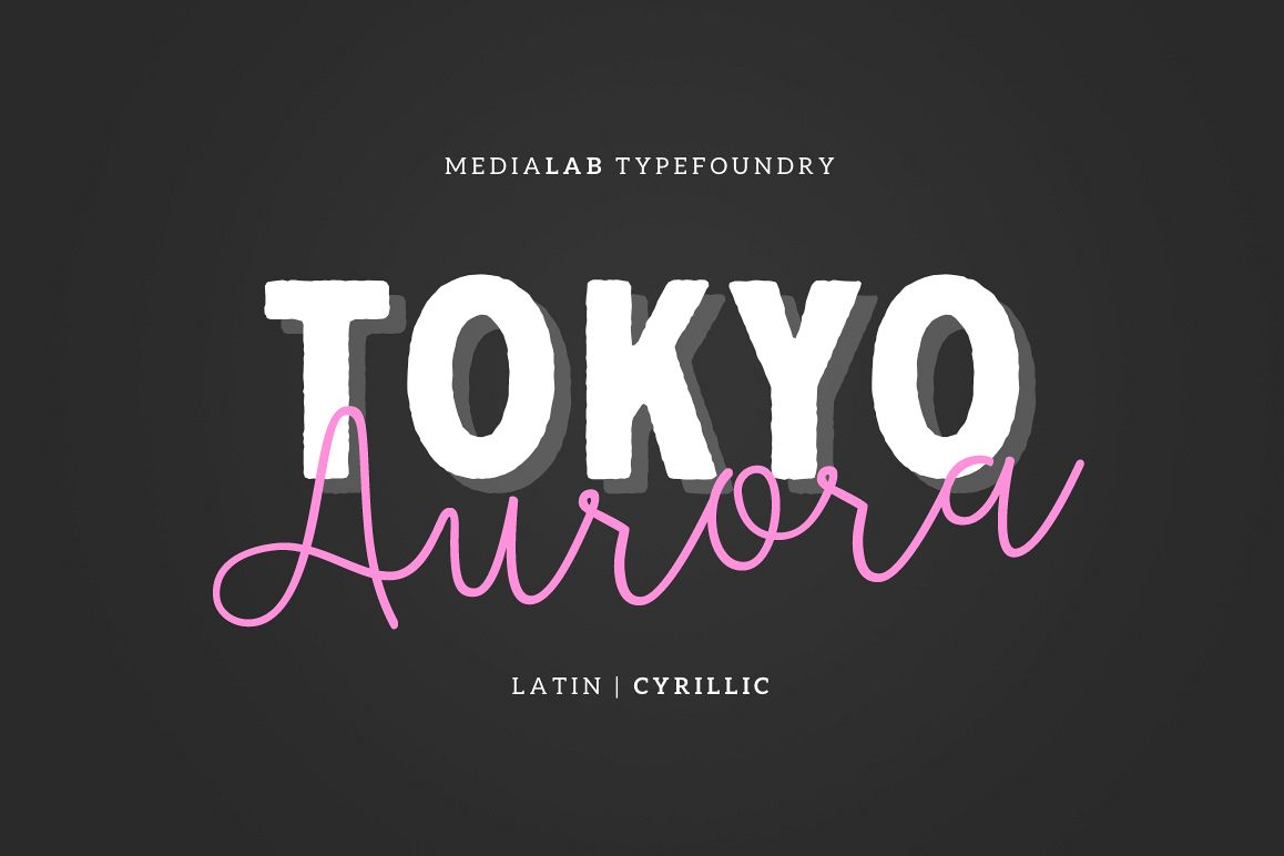 Tokyo Aurora example image