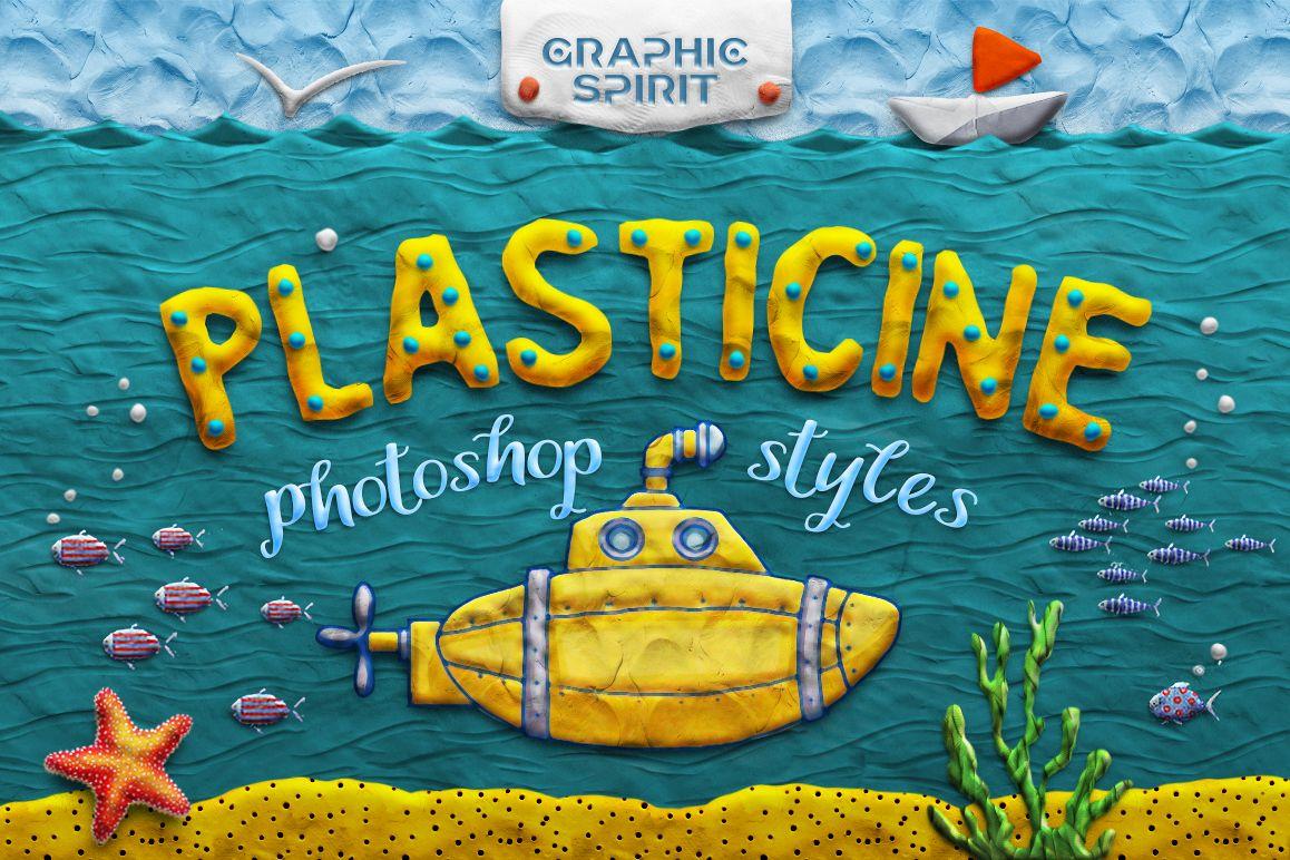 PLASTICINE Photoshop Toolkit example image