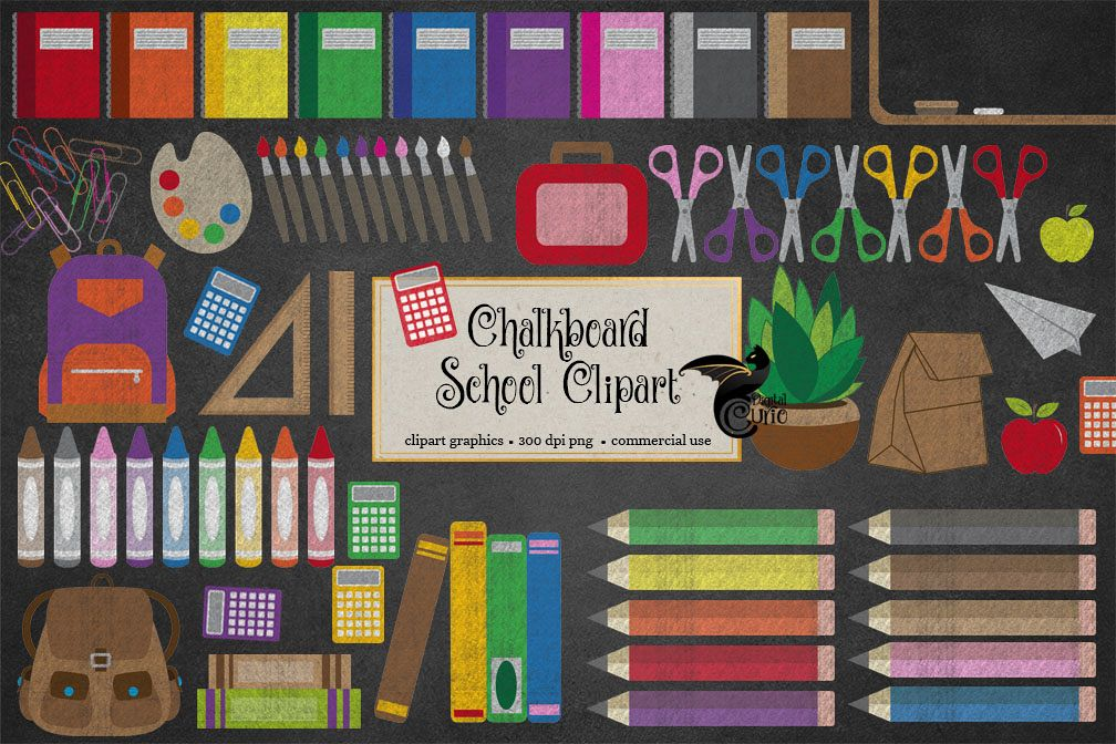 Chalkboard school supplies clipart by d design bundles chalkboard school supplies clipart example image voltagebd Image collections