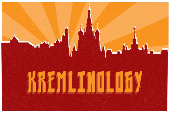 Kremlinology