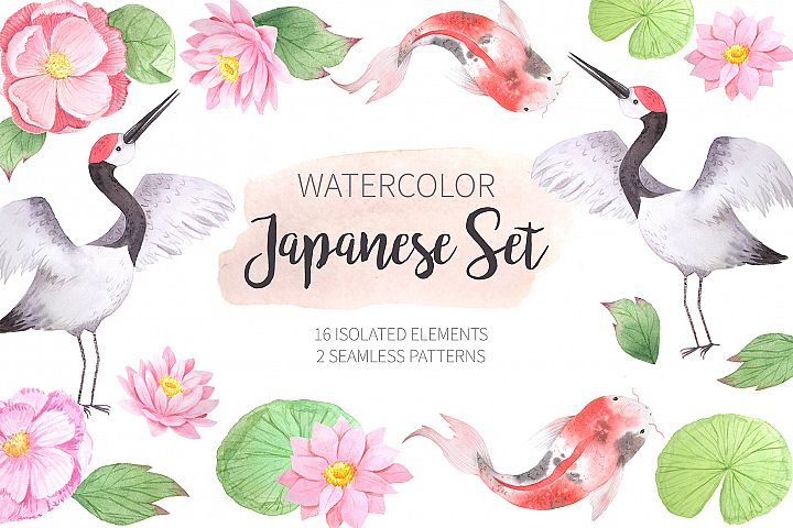 Watercolor Japanese Clipart Set