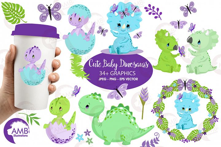 Baby Dinosaurs clipart, graphics, illustrations AMB-2418