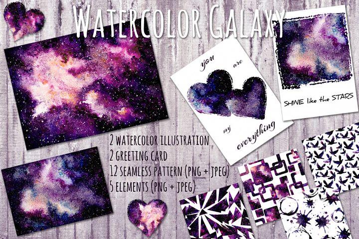 Watercolour Galaxy Set