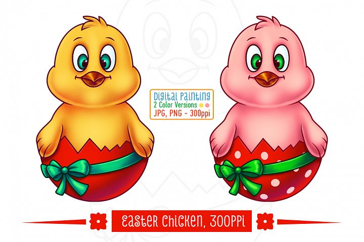 Easter Chicken with Egg Shell - Digital Painting