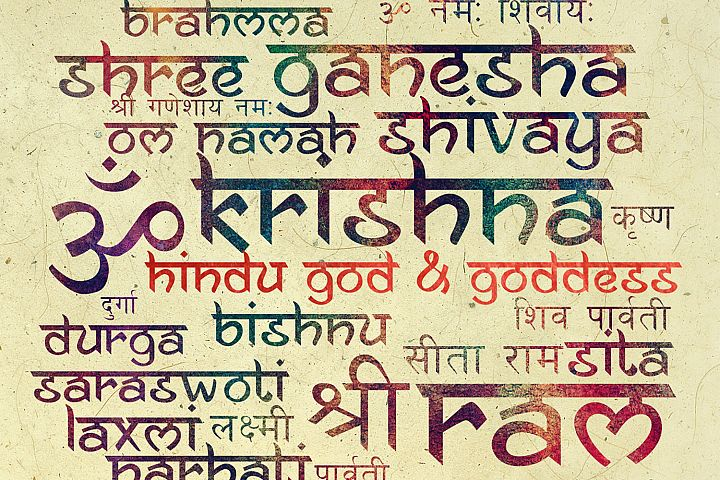 Ananda Namaste