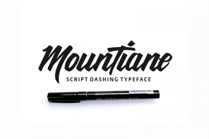 Mountiane
