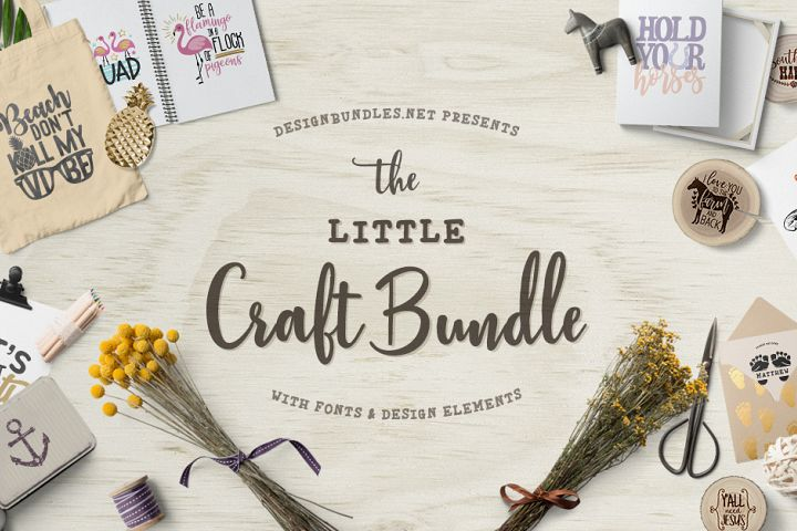 The Little Craft Bundle