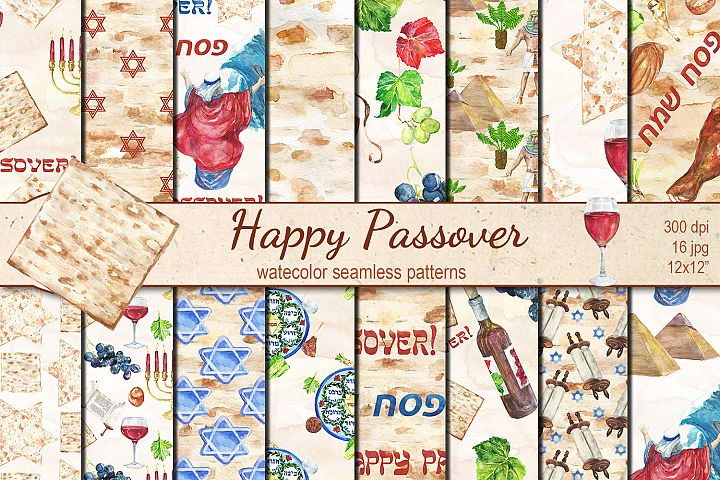 Watercolor Happy Passover seamless digital paper pack