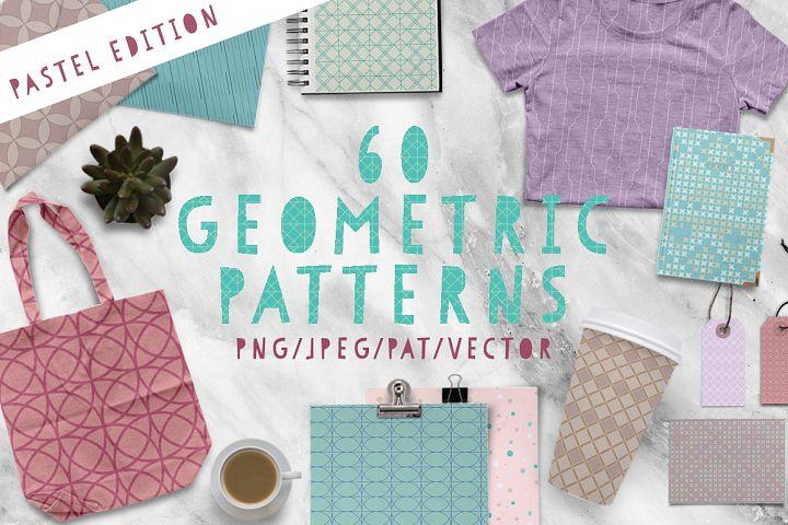 Geometric Pattern Bundle - Vector