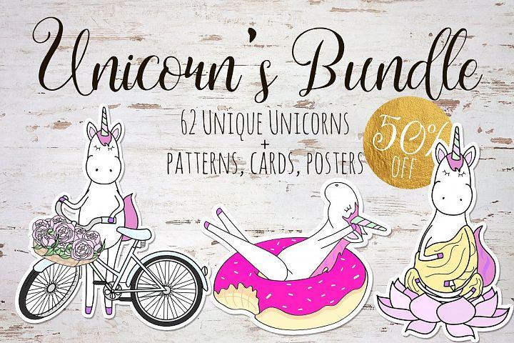 50%off Unicorns Bundle!