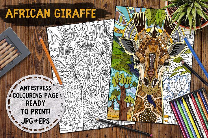 African Giraffe example 1
