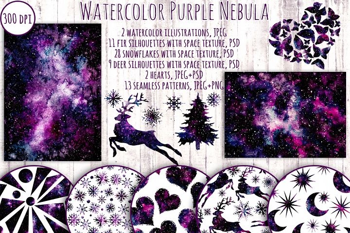 Watercolor Purple Galaxy Collection