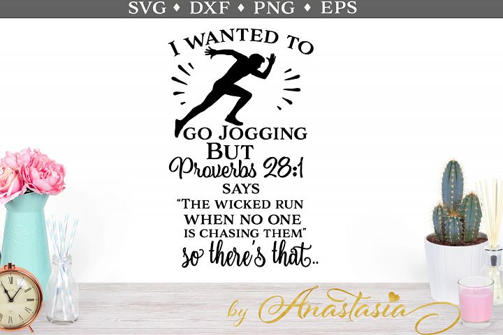 I wanted to go jogging SVG cut file
