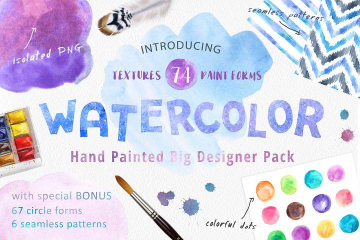 Big Watercolor Textures Pack