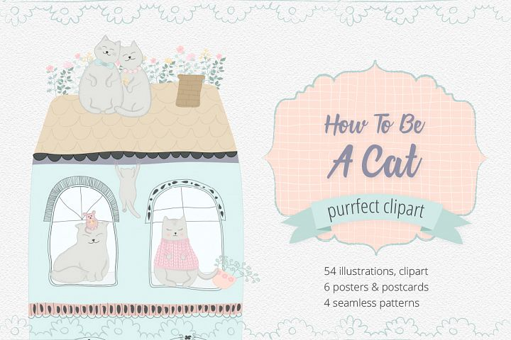 How To Be A Cat Illustration Clipart