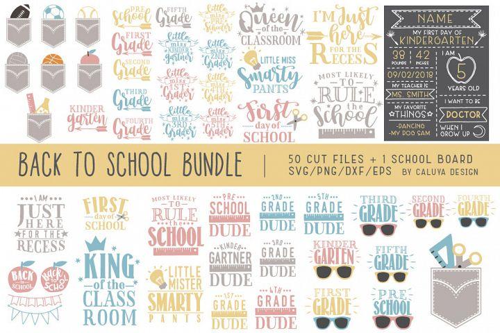 Back To School SVG Cut File Bundle