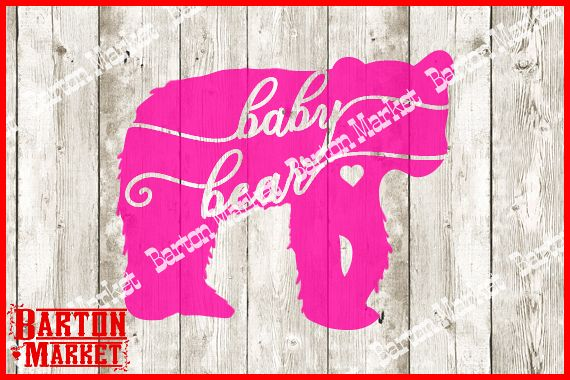 Baby Bear SVG / EPS / PNG